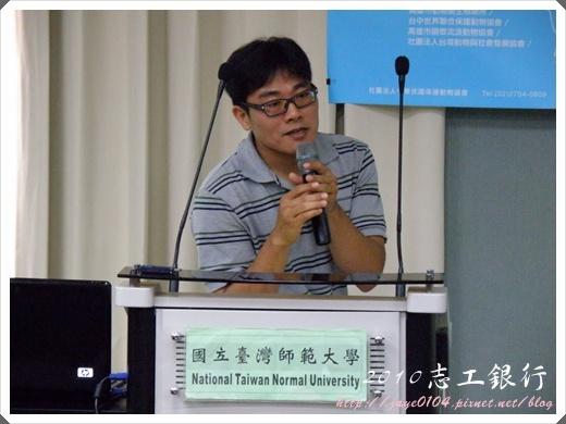 動物保護志工培訓計畫 (11).JPG