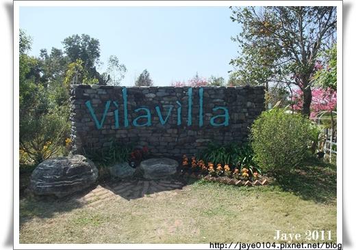 Vilavilla (3).jpg