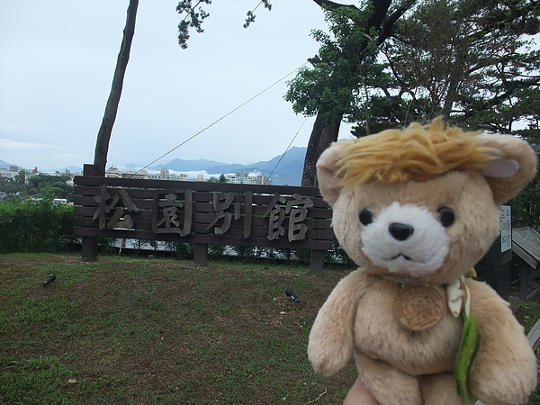 松園別館 (16).jpg