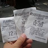 P3291040.JPG