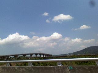 竹東的天氣