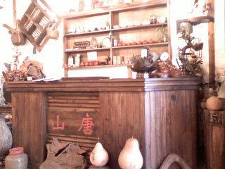 唐山擂茶-櫃檯