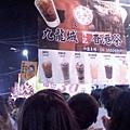 10/25逢甲-九龍.jpg