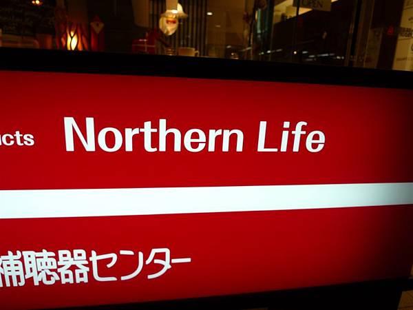 是Northern Life不是Northern Lights哦?!