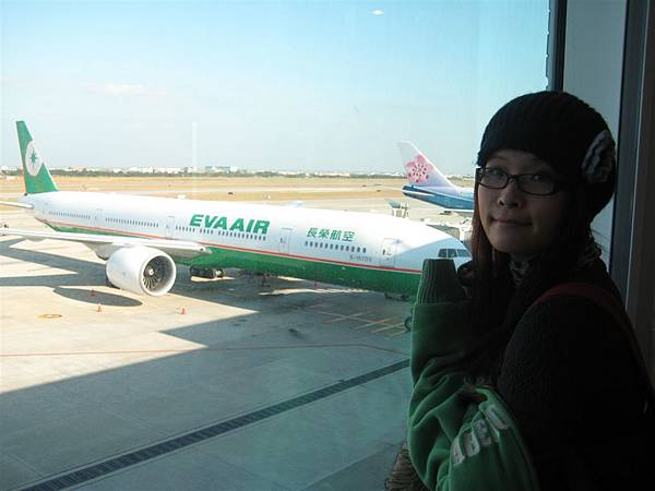 那就是要載我們去日本的灰機唷!!