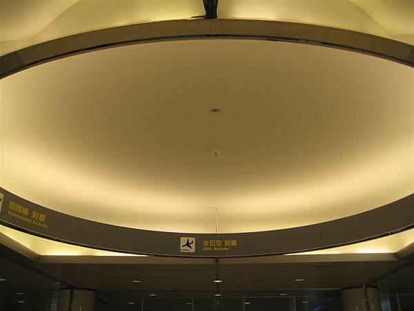 機場的圓頂