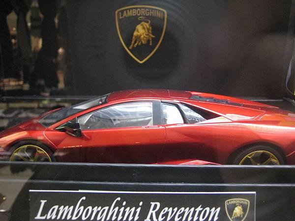 Lamborghini!!!!!!!!!!!!