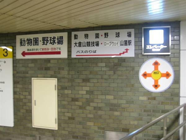 圓山公園站旁邊還有一個小動物園