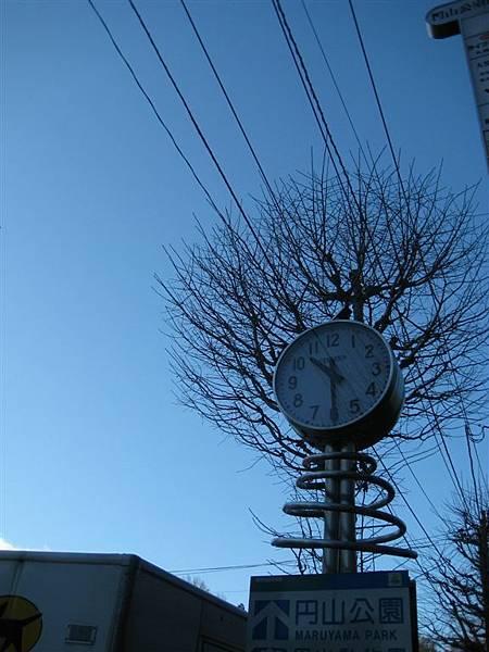 圓山公園站的站牌