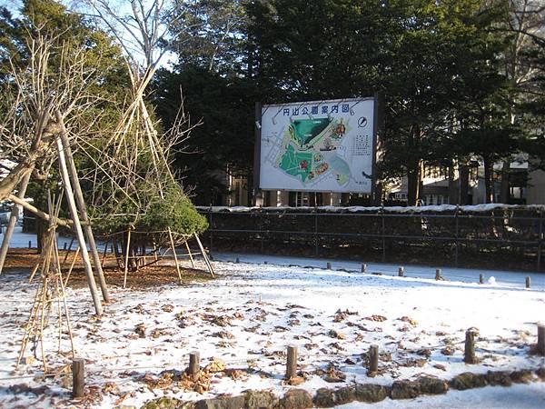 圓山公園一景