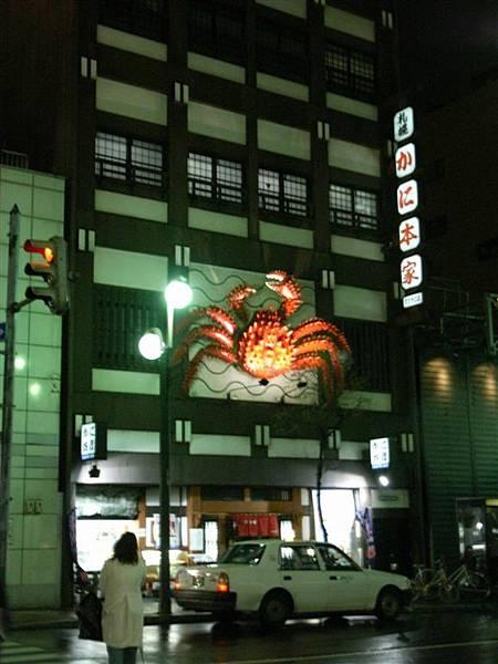北海道著名招牌之一