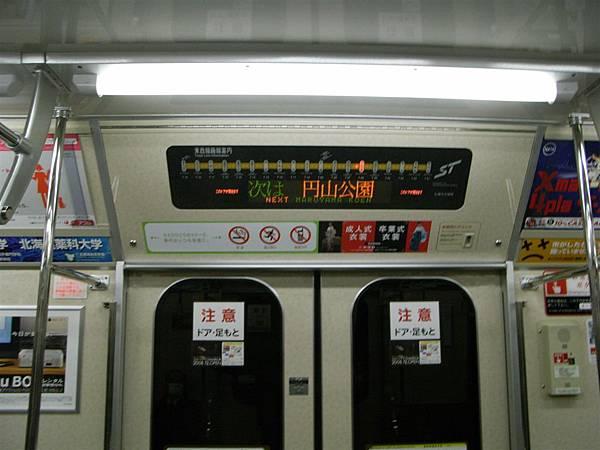 R0021581.JPG