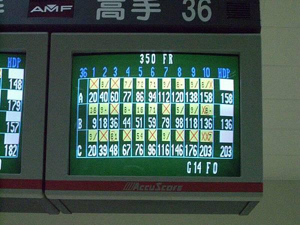 CIMG0243.jpg