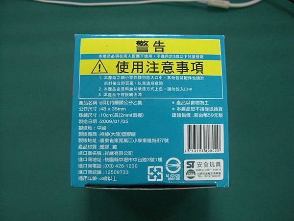 CIMG0514.JPG