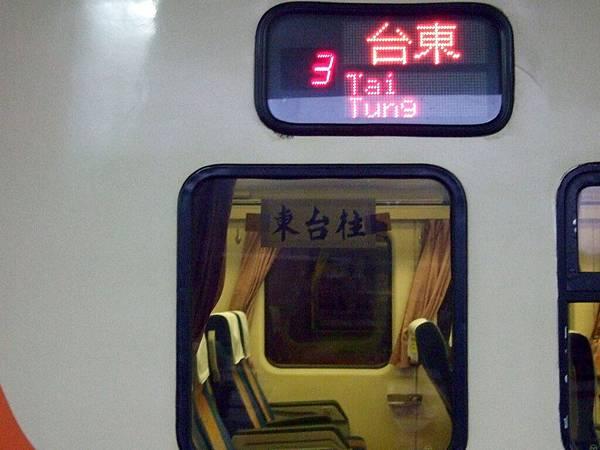 00-1.到站.jpg
