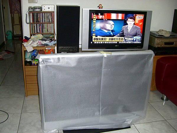 LCD_TV_03.jpg