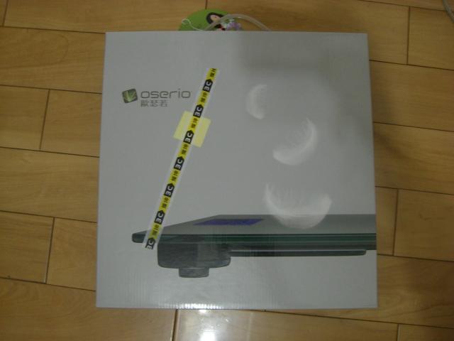 CIMG1093.JPG