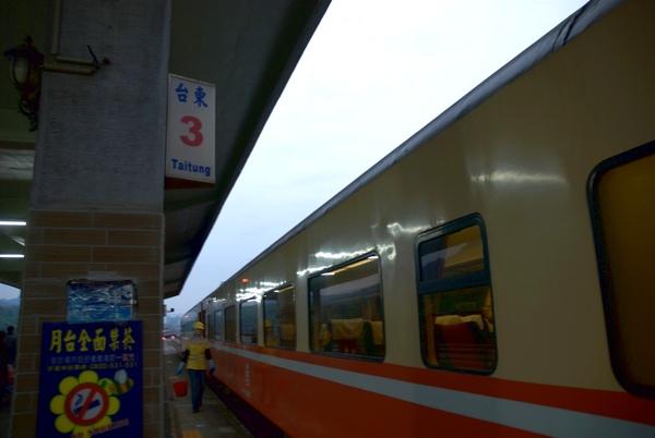 02.台東到達.jpg