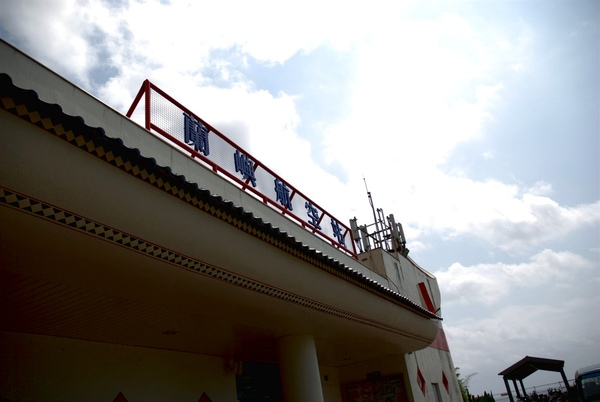 48.離島航站.jpg