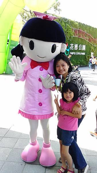 P_20151025_100649.jpg
