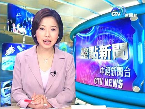 CTV 中視新聞台