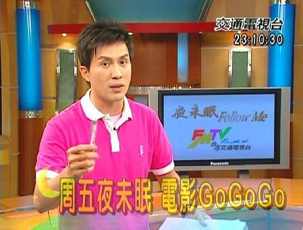 FTV 交通電視台
