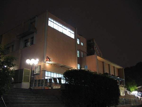 廣電教學中心