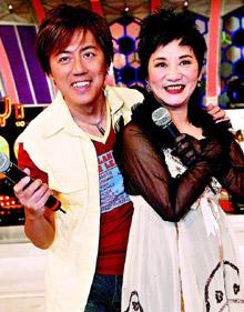 張宇與小燕姐