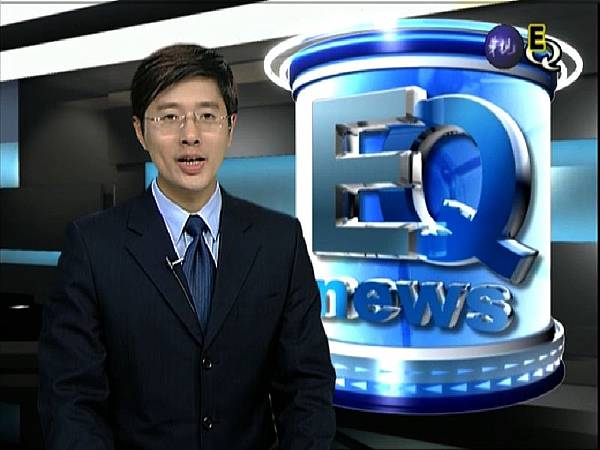 華視主播-鄭富元