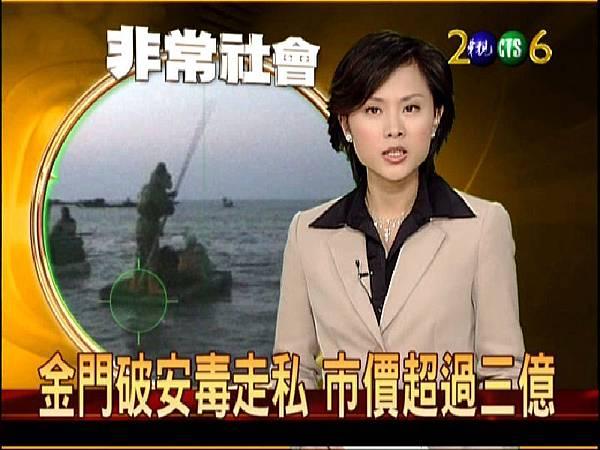 前華視主播-徐湘華