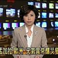 公視主播-洪蕙竹