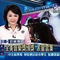 台視主播-劉麗惠