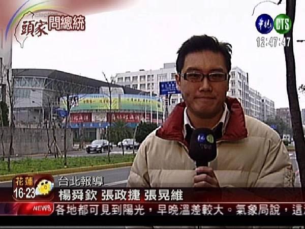 華視主播-楊舜欽