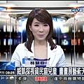 中視主播-林慧蓉