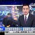 中視主播-胡志成