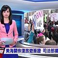 公視主播-曹晏郡