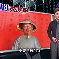 台視主播-王李中彥