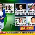 民視主播-劉方慈