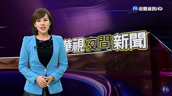 朱培滋 華視主播 2018/01/22 華視夜間新聞