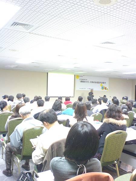 專業編輯研討會
