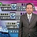 華視主播-任立渝