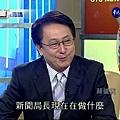 華視主播-李四端