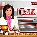 非凡主播-胡凱淳