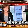 非凡主播-劉涵竹