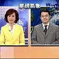華視主播-王薇+熊臺玉
