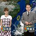 華視主播-莊雨潔+熊臺玉