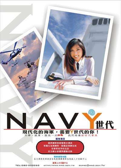 sNAVY-2.jpg