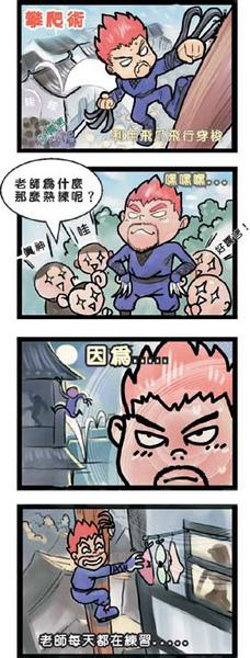 cartoon_a5[1].jpg