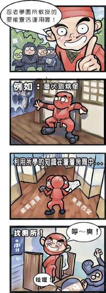 cartoon_a4[1].jpg