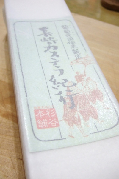 DSCF5870.JPG